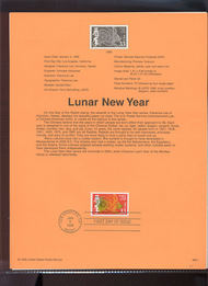 3272     33c Year of the Rabit USbPS Souvenir Page 99-01