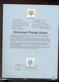 3332     33c Universal Postal Union USPS Souvenir Page 99-29A