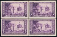 755 3c Wisconsin Imperforate F-VF Mint NH Center Line Block of  755clb