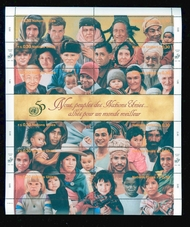 UNG 275 30c 50th Anniversary S/S of 12 UN Geneva Mint NH ung275