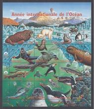 UNG 322    45c Ocean Sheet of 12 ung322