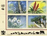 UNG 513-6 1.00 fr Endangered Species Block of 4 NH ung513
