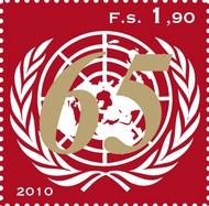 UNG 522 1.90 fr UN 65th Anniversary F-VF NH ung522