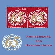 UNG 522a 1.90 fr UN 65th Anniversary Souvenir Sheet of 2 ung522a