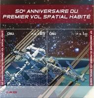 UNG 534 85c, 1 fr 50th Anniv of Space Flight Souvenir Sheet ung534