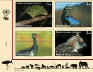 UNG 540-43 1fr 2011 Endangered Species block of 4 ung540