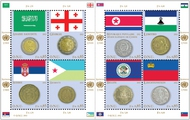UNG 546 .85 Fr Coins & Flags Sheet ung546