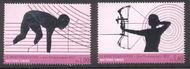 UNG 554-5 1, 1.40 Fr Paralympics Inscription Blocks of 4 ung554ins