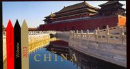UNG 565 World Heritage China Prestige Booklet ung565bk