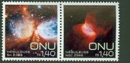 UNG 567-68 1.40 Space Nebula Pair Mint NH ung567-8