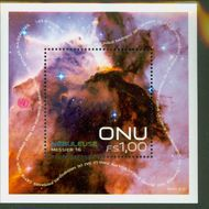 UNG 569 1.70 Space Nebula Souvenir Sheet ung569ss
