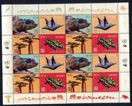 UNG 632-635 1.50 Fr Endangered Species Sheet of 16 Mint ung632-5sh