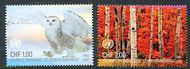 UNG 636-637 1, 2 Fr World Environment Day Set of 2 Singles ung636-7