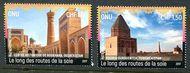 UNG 638-639 1, 1.50 Fr World Heritage Silk Roads Set of 2 ung638-9