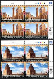 UNG 638-639 1, 1.50 Fr World Heritage Silk Roads Inscr. Blocks ung638-9ib