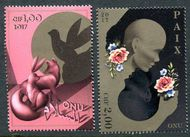 UNG 641-642 Day of Peace Set of 2 Singles Mint ung641-2