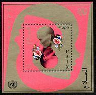 UNG 643 2 Fr Day of Peace Souvenir Sheet Mint NH ung643