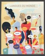 UNG 661 1 fr World Languages Sheet of 6 ung661sh