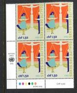 UNG 662 1.50 fr Definitve Stop Abuse Inscription Block Mint NH ung662mi