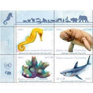 UNG 663-66 1.50 fr Endangered Species Block of 4 ung663-66