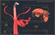 UNG 667 2.60 fr World Bee Day Souvenir Sheet Mint NH ung667ss