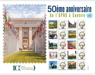 UNG 676 50th Anniversary Personalized Sheet ung676sh