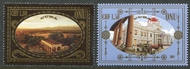 UNG 686-87 1 fr, 1.50 fr World Heritage Cuba Set of 2 Singles ung686-87