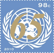 UNNY 1010 98c United Nations 65th Anniversary Inscr.Blk unny1010ib