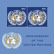 UNNY 1011 98c United Nations 65th Anniversary Souvenir Sheet unny1011