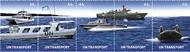 UNNY 1012-6 44c U N Transport Land Sea Air Inscription Block of 10 unny1012mi