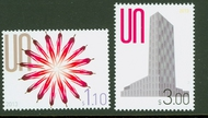 UNNY 1058-59 $1.10, $3.00 Definitives Inscription Blocks unny1058-9ib