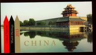 UNNY 1062 World Heritage China Prestige Booklet unny1062