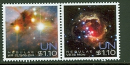 UNNY 1068-9 $1.10 Space Nebula Pair Mint NH unny1068-9
