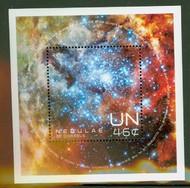 UNNY 1070 46c Space Nebula Souvenir Sheet unny1070