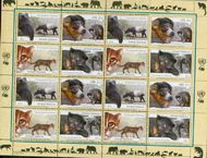 UNNY 1074-77 $1.10 Endangered Species Sheetlet of 16 unny1074-7sh