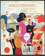 UNNY 1210 55c World Languages Sheet of 6 Mint NH unny1210sh