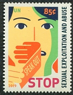 UNNY 1211 85c Definitive Stop Abuse Mint NH Single unny1211