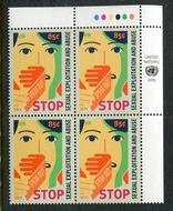 UNNY 1211 85c Definitive Stop Abuse Mint NH Inscription Block unny1211mi