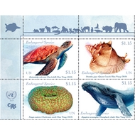 UNNY 1212-15 $1.15 Endangered Species Block of 4 Mint NH unny1212-15