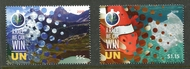 UNNY 1224-25 55c, $1.15 Climate Change Set of 2 Mint NH Singles unny1224-5_sgls