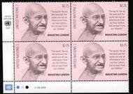 UNNY 1227 $2.75 Definitive Gandhi Mint NH Inscription Block unny1227mi