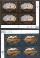 UNNY 1229-30 55c, $1.15 World Heritage Cuba Set  of 2 Inscription Blocks unny1229-30mi