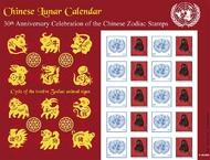 UNNY 1009v1 (S36) Shanghai Lunar Calendar Monkey Person. Sheet s36