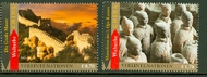 UNV 525-26 .62, 1.70 World Heritage China Inscription Blocks unv525-6ib