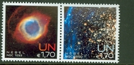 UNV 529-30 1.70 Space Nebula Mint NH Pair unv529-30pr