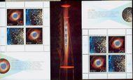 UNV 529-30sh 1.70 Space Nebula Sheetlet of 8 unv529-30sh