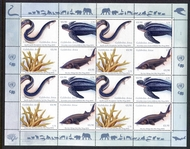 UNV 634-37 €.90 Endangered Species Mint NH Sheet of 16 unv634-37sh
