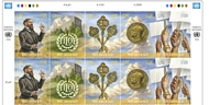 UNV 639-43 €.80 ILO Centenary Mint NH Inscription Block of 10  unv639-43mi