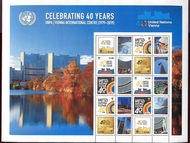 UNV 644-48 40th Anniversary Personalized Sheet of 10 unv644-48sh
