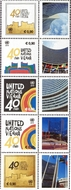 UNV 644-48 40th Anniversary Strip of 5 with tabs unv644-48